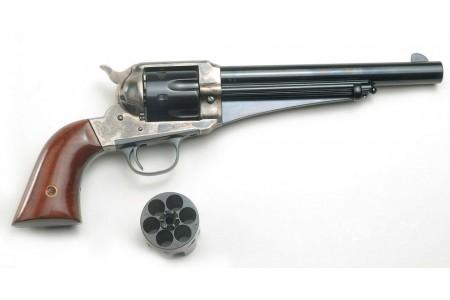 350.364 Dual Remington Mod. 1875 Outlaw 7 1/2