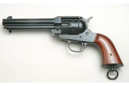350.395/.396/.397 Remington 1890 Police (Ring) 5 1/2